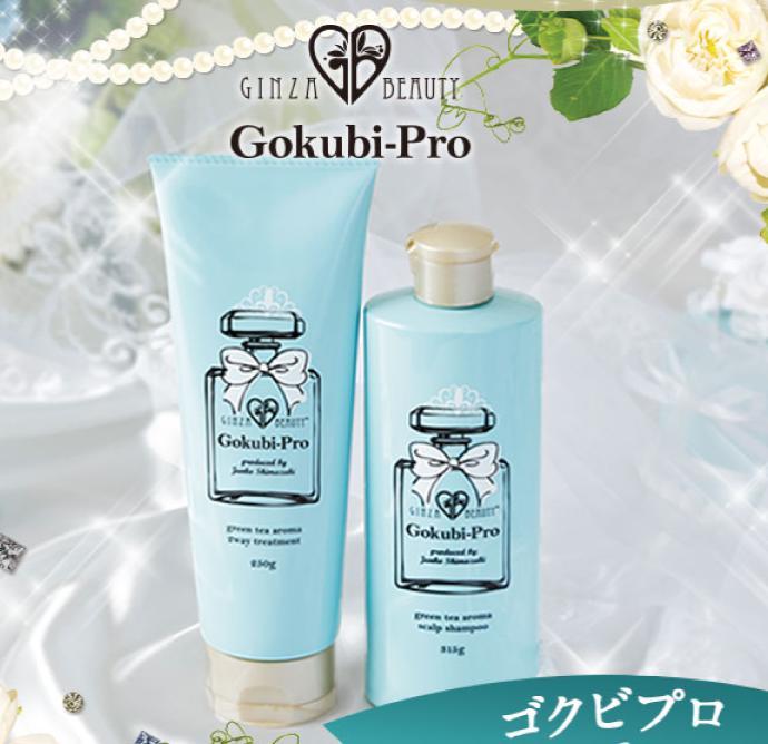 Gokubi-pro(ゴクビプロ)の商品画像