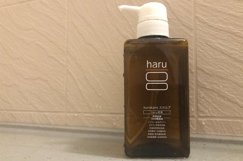 haru 黒髪スカルプの商品画像